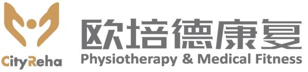 CityReha Beijing  欧培德康复诊所
